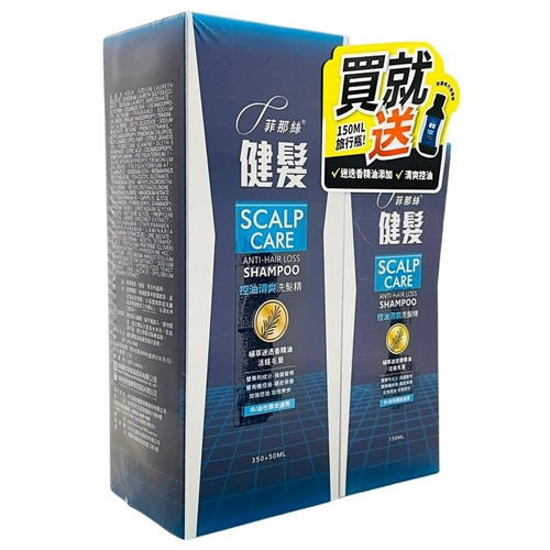 《GREEN綠的》健髮洗髮精-控油健髮配方(350ml/盒)