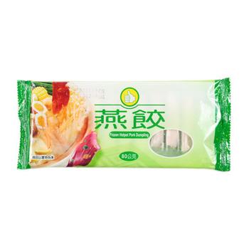 FP 燕餃(80g±4.5g(10pc)/盒)