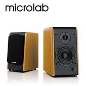《Microlab》B-77  2.0 聲道 精緻Hi-Fi立體多聲媒體音箱