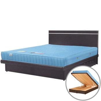 《Homelike》麗緻5尺雙人掀床組(床台+床頭片)(胡桃色)