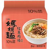 《維力》媽媽麵-蔥肉燥風味(80g*5包/組)