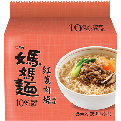 《維力》快煮媽媽麵-紅蔥肉燥風味(80g*5包/組)