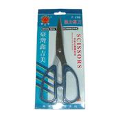 強力剪刀(45g/刀鋒長8cm)