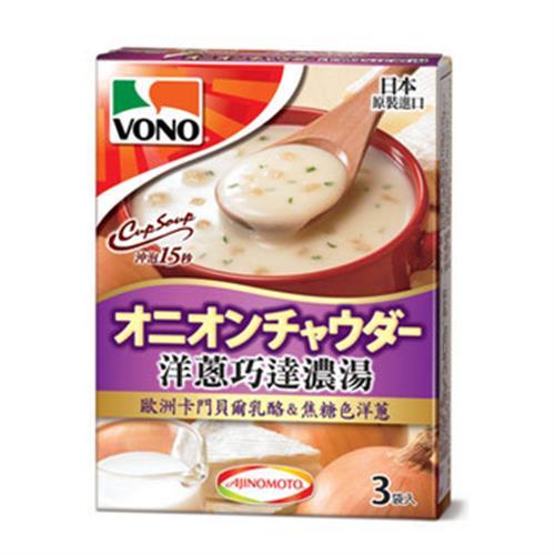 VONO Cop Soup 洋蔥巧達濃湯(16.8g*3包/盒)