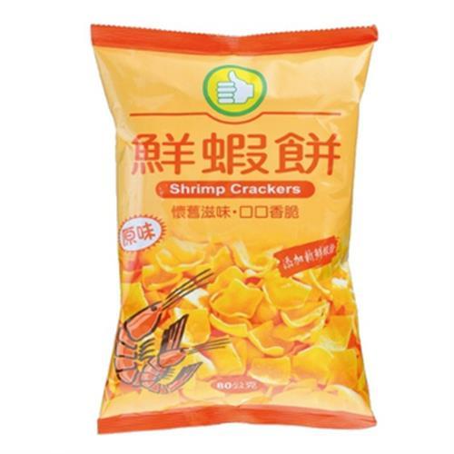 FP 鮮蝦餅-原味(80g/包)