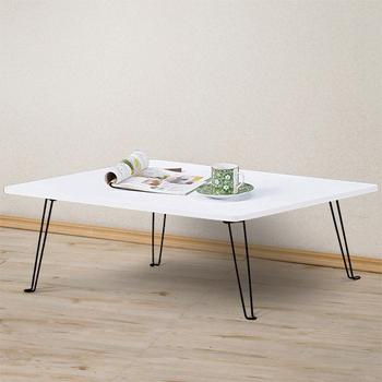★結帳現折★Homelike 雅緻折合大和室桌(純白色)