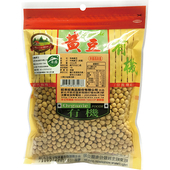 《旺來旺》有機黃豆(400g±5%/包)