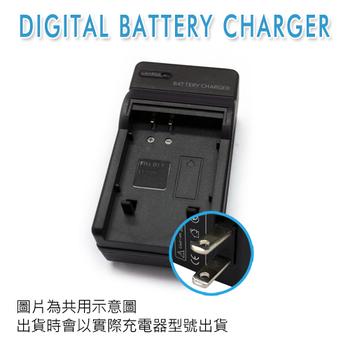 數位相機/攝影機充電器 Nikon ENEL5 EN-EL5 5200 5900 7900 P3 P4 S10 P5100 電池充電器 加贈車充線