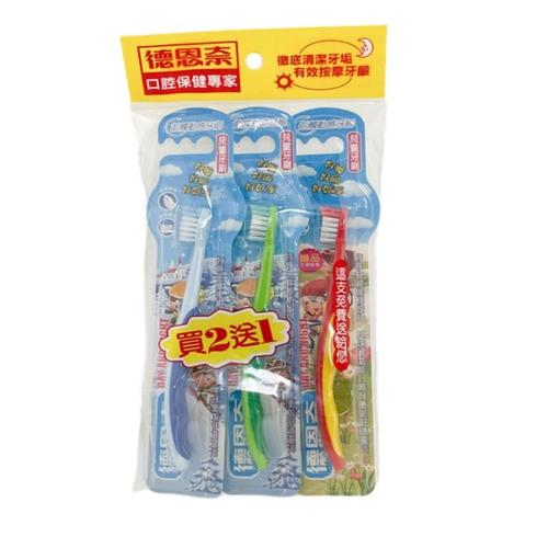 德恩奈 前觸動感兒童牙刷(2支/組)