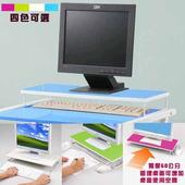 《C&B》靚亮粉彩桌上置物架(桃花紅)