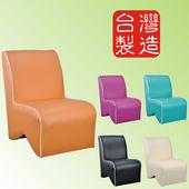 《BuyJM》多彩加大造型椅(橘)