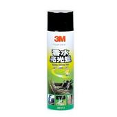 《3M》香水亮光蠟(PN38117)