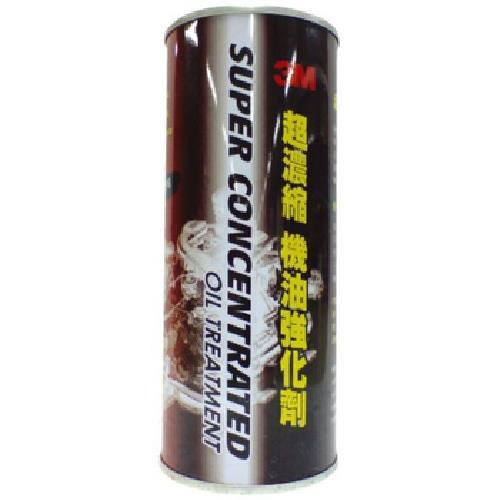 3M 超濃縮機油強化劑(300ml/罐)