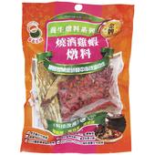 《義昌》燒酒雞蝦燉料【調理用】(100g/包)