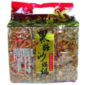 《凱岳》黑糖沙琪瑪(500公克/袋)