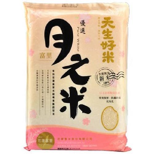 天生好米 月之米(3kg/包)