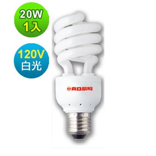 東亞 T3-20W新螺旋省電燈泡(EFS20D-G1 白光)