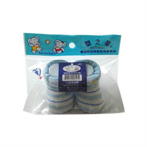 嬰之華 純棉造型初生襪子-free size(粉藍/雙)