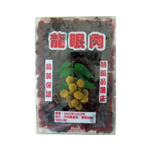 茂喜 桂圓肉【調理用】(300g/盒)