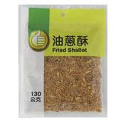 《FP》特選油蔥酥(130g±5%/包)