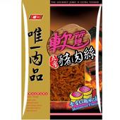 《唯一》軟質五香豬肉絲(125g/包)