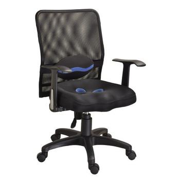 凱堡 藍色小精靈透氣網背挺脊美臀透氣辦公椅2色(靈藍色)