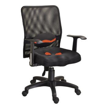 凱堡 藍色小精靈透氣網背挺脊美臀透氣辦公椅2色(靈橘色)