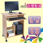 《BuyJM》60cm實用多功能電腦桌(櫸木紋色)