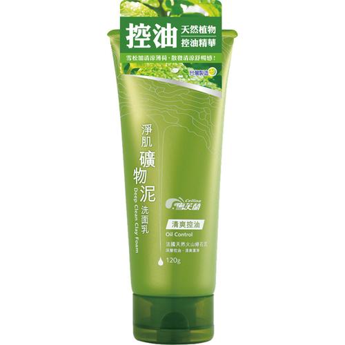 雪芙蘭 淨肌礦物泥洗面乳- 清爽控油(120g/瓶)