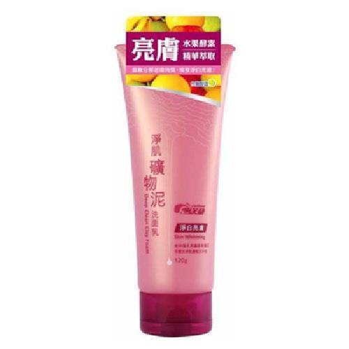 《雪芙蘭》淨肌礦物泥洗面乳- 淨白亮膚(120g/瓶)
