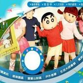 《新竹》小叮噹科學遊樂區門票 不分平假日含雪屋 寒假春節不加價