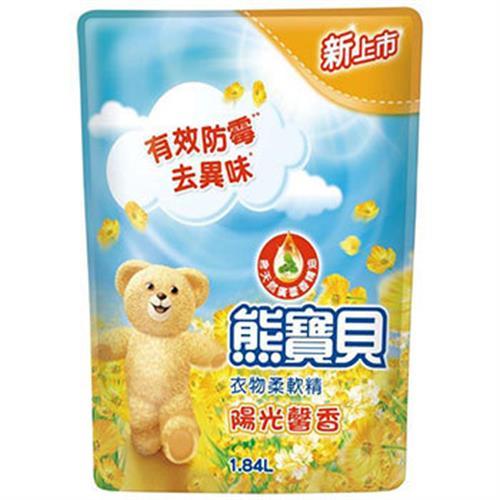 熊寶貝 衣物柔軟精陽光馨香補充包(1.84L/包)