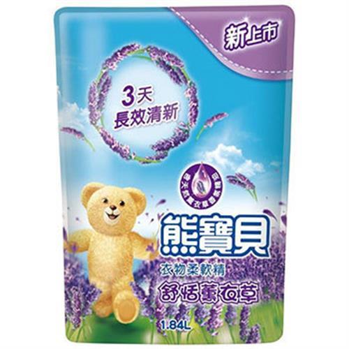 熊寶貝 衣物柔軟精舒恬薰衣草補充包(1.84L/包)