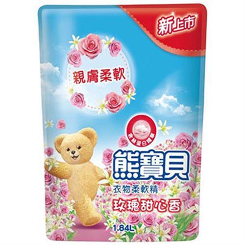 熊寶貝 衣物柔軟精玫瑰甜心補充包(1.84L/包)