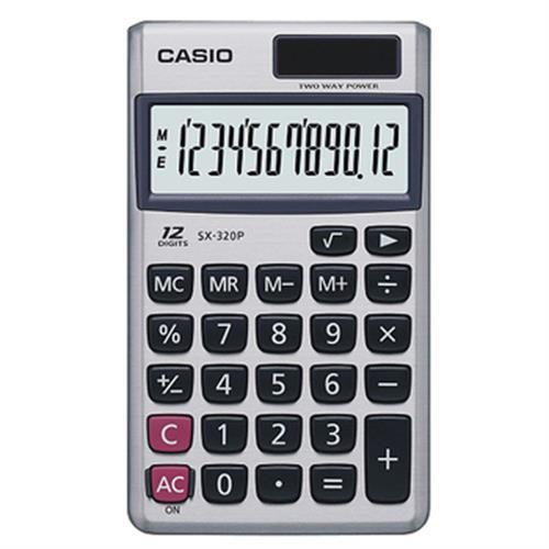 CASIO 國家考試計算機(SX-320P)
