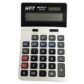 《HTT》12位數計算機