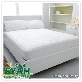 ★結帳現折★EYAH宜雅 防水保潔墊床包式雙人特大3件式(含枕墊*2)
