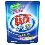 《藍寶》3效超濃縮洗衣粉(2kg/包)