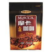 《摩卡》上選咖啡經濟補充包(150g/包)