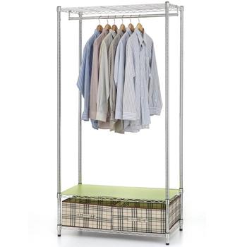 《百變金鋼》收納衣櫥架90*45*180