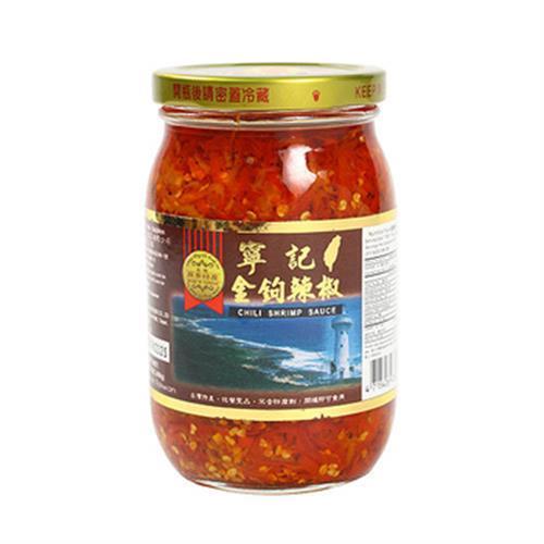 寧記 金鉤辣椒(450g/罐)