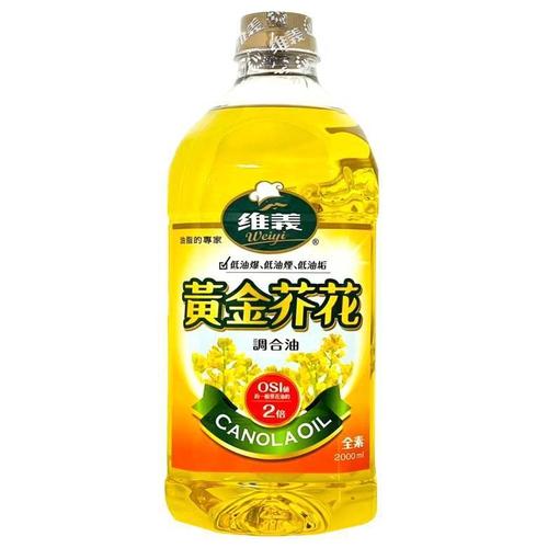 維義 黃金芥花低多元健康調和油(2L/瓶)