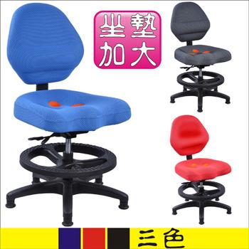 《BuyJM》比爾坐墊加大兒童成長椅(藍色)