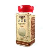 《小磨坊》香蒜粉(300g/罐)