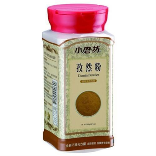 小磨坊 孜然粉(260g/罐)