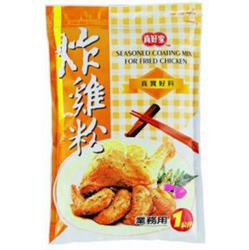 真好家 炸雞粉(1kg/包)
