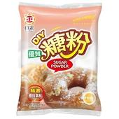 《日正》糖粉(250g/包)