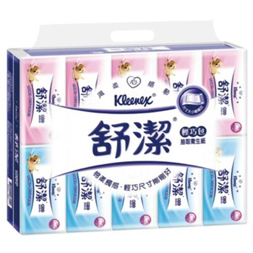 舒潔 抽取式衛生紙輕巧包(120抽x10入/串)