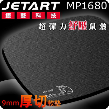 JetArt 捷藝 MousePal 厚切9mm超彈力底層 舒壓滑鼠墊(MP1680-大)