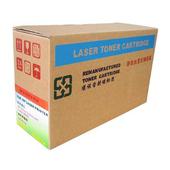 《EZTEK》適用HP CE322A 黃色環保碳粉匣(適用HP CLJ CP1525/CM1415 環保碳粉匣)